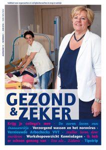 cover GZ 16-02